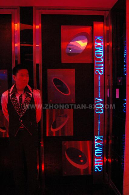 杭州东方魅力包厢79