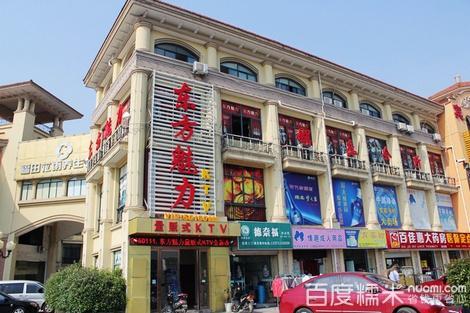 杭州东方魅力包厢26