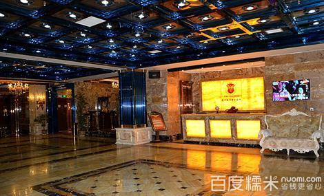 杭州东方魅力包厢40