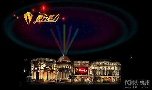 杭州东方魅力包厢45